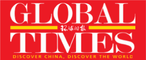 Global Times Newspaper Logo