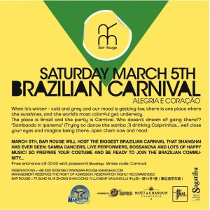 Brazilian Carnival at Bar Rouge this Saturday